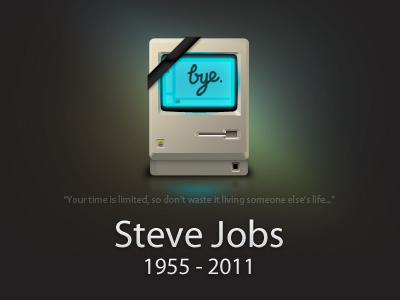 steve1 Steve Jobs an Inspiration To All