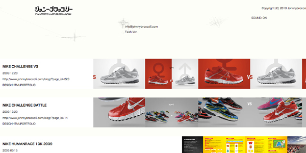 johnnybroccolii Showcase of E Commerce/Sport Website Designs