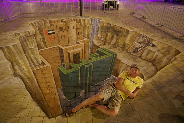 3d 481 30 Impressive 3D Sidewalk Chalk Artworks