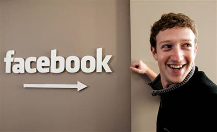 facebook ipo sec1 The Free Cycle: Every Market Incumbents Achilles Heel