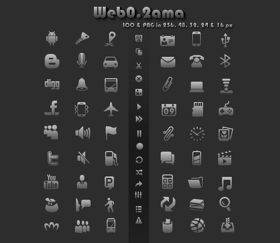 free symbols and mini web icons 181 20 Free Professional Icon Sets For Download