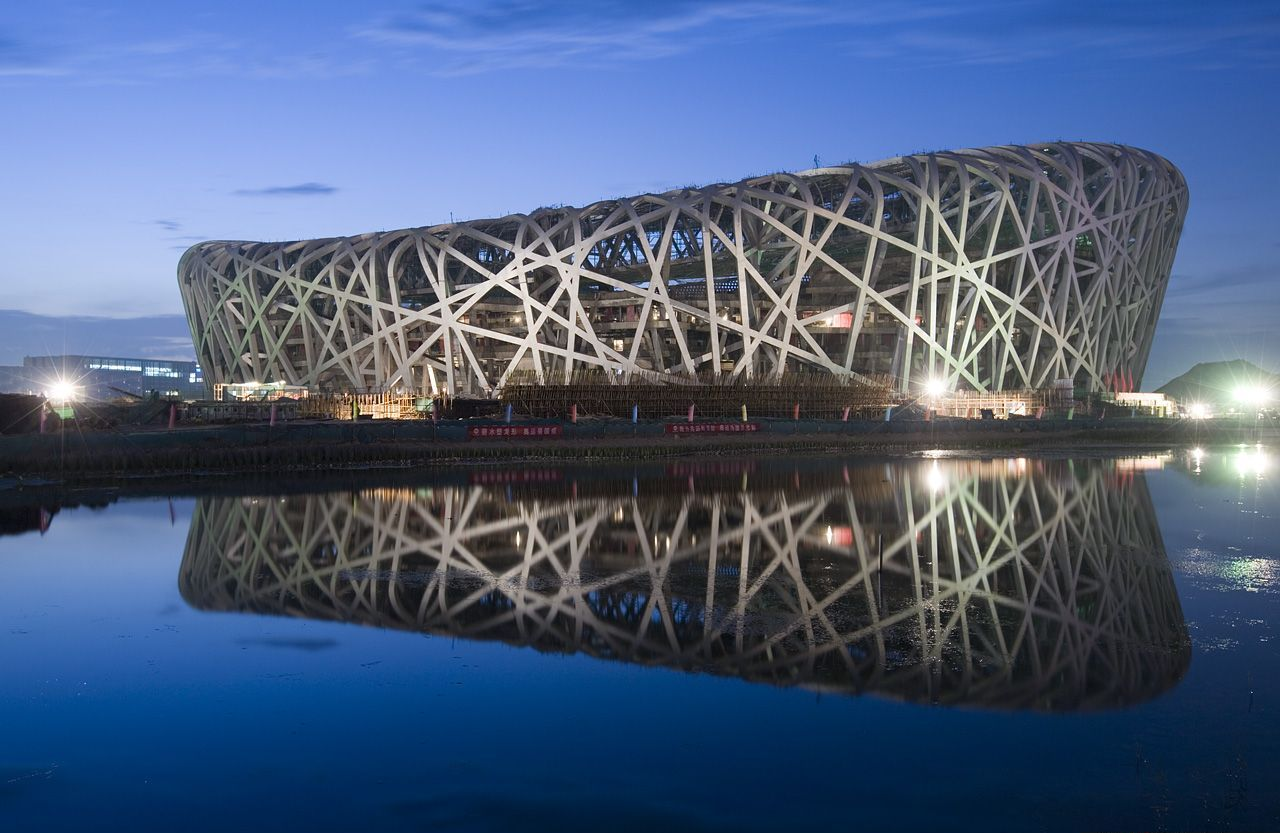 beijing national stadium1 6 Creative Architectural Building Designs