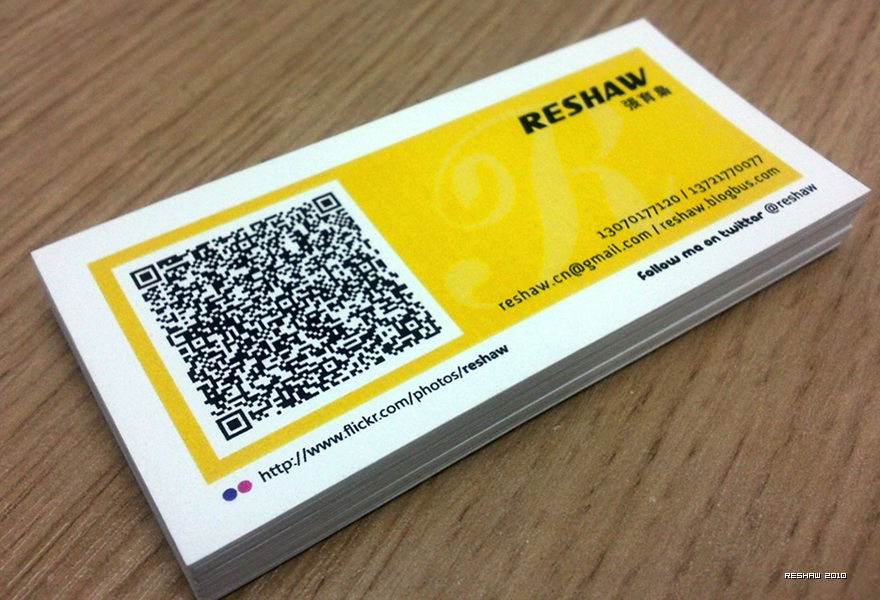 25 impressive examples of qr code business cards inspirationfeed reshaw personal qr card colourmoves