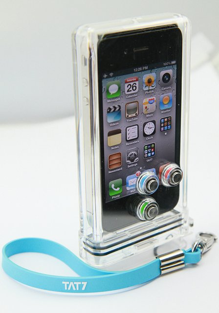 20 Trendy iPhone 4/4S Cases You Can Buy