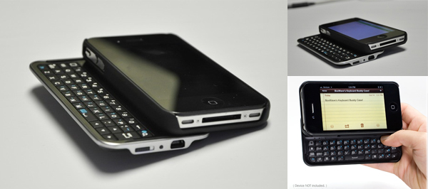 iphone keyboard1 20 Trendy iPhone 4/4S Cases You Can Buy