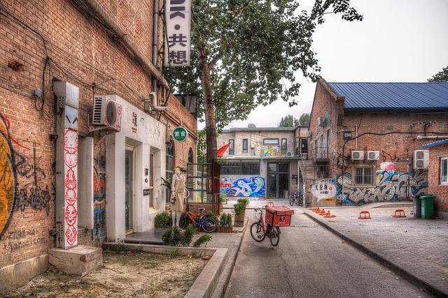 Alley in 798 Art District, Beijing