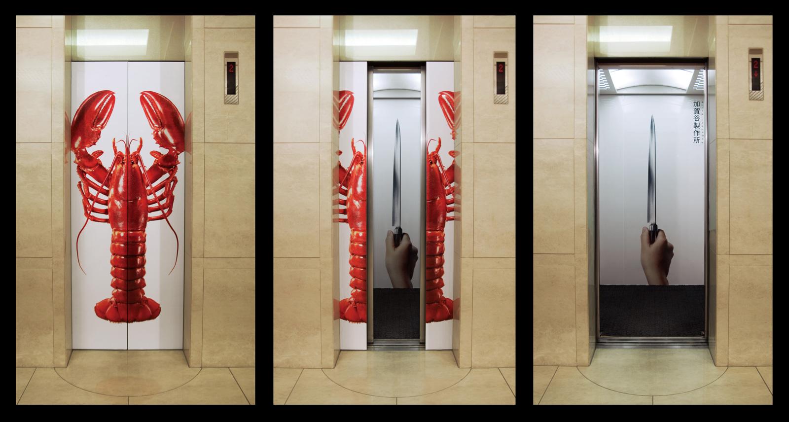 kagatani knife elevator1 18 Creative Elevator Advertisements