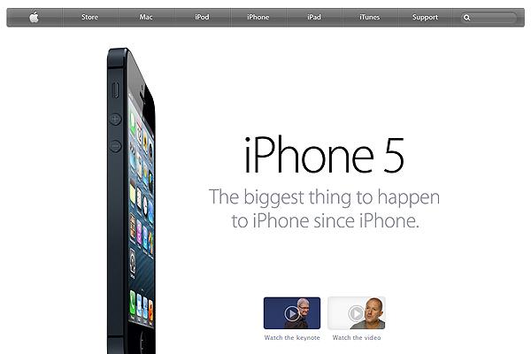 Apple-Navigation
