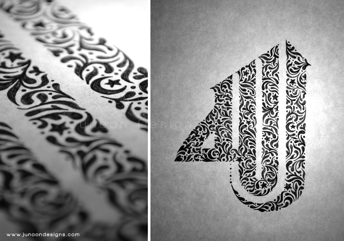 allah in arabic1 40 Remarkable Examples Of Hand Lettered Calligraphy