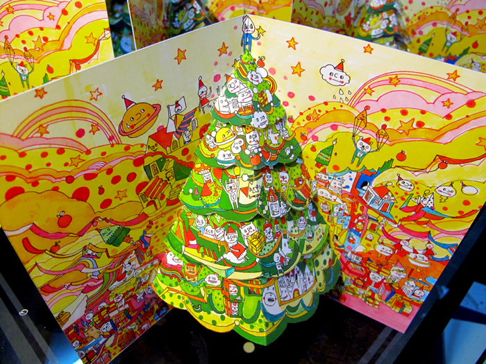 christmas card1 35 Outstanding Pop Up Holiday Cards