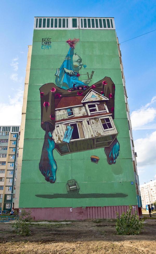 755de481988892e091f148617a82831b1 Outstanding Street Graffiti by Przemek Blejzyk