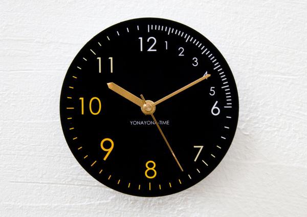 Long night clock by Wataru Yoshida