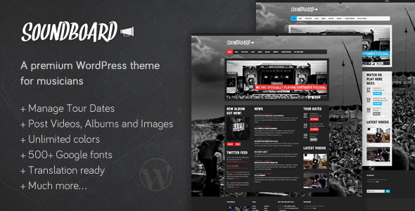 large preview image   large preview1 20 Premium Entertainment Wordpress Themes